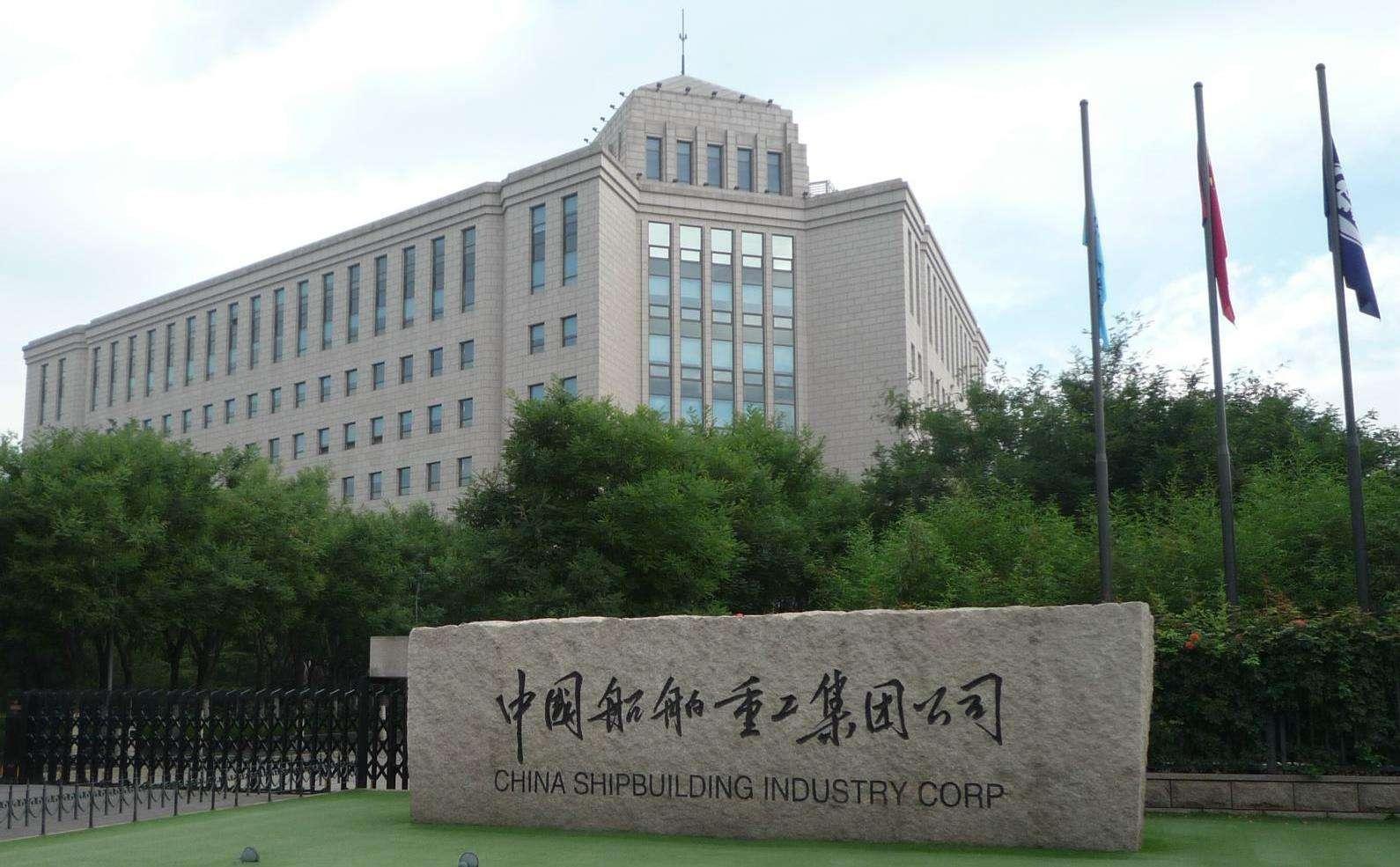虹潤大量產品成功應用于中國船舶重工集團并獲好評
