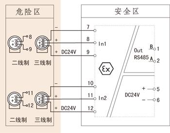 rs485模块的电路图