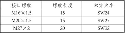 211-3.jpg